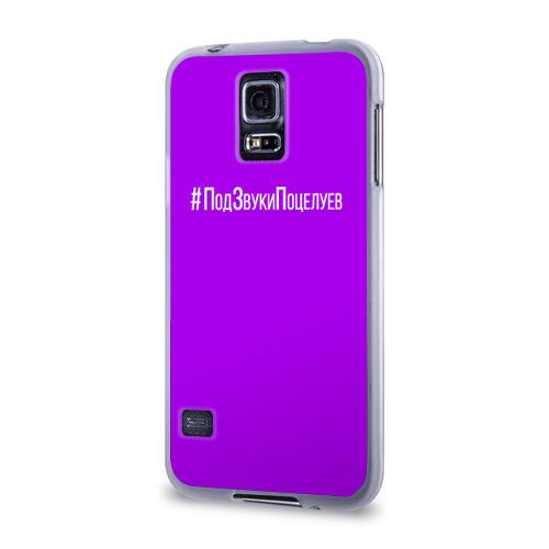 Чехол для Samsung Galaxy S5 силиконовый  Фото 03, Ольга Бузова
