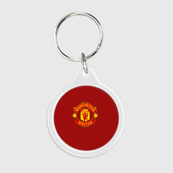 Manchester United Knitted