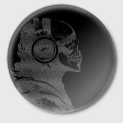 Музыкальный череп