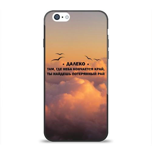 Чехол для Apple iPhone 6 силиконовый глянцевый  Фото 01, Ария