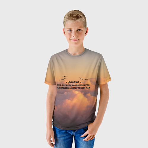 Детская футболка 3D  Фото 01, Ария