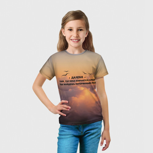 Детская футболка 3D  Фото 03, Ария