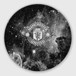Manchester United Cosmos