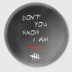 I am TOXIC - интернет магазин Futbolkaa.ru