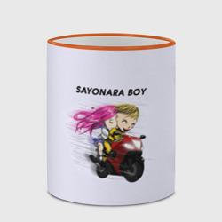 Sayonara boy