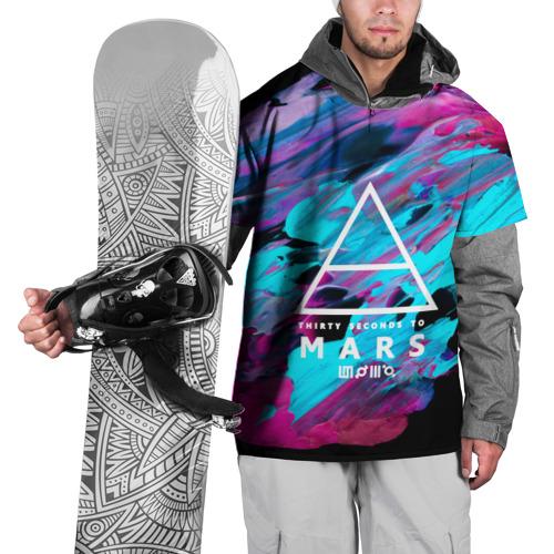 Накидка на куртку 3D  Фото 01, 30 Seconds to Mars