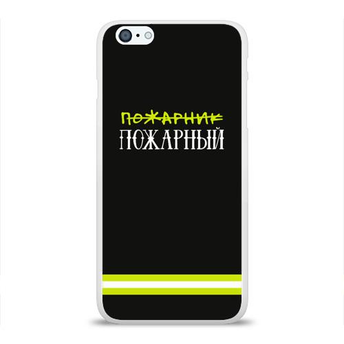 Чехол для Apple iPhone 6Plus/6SPlus силиконовый глянцевый  Фото 01, пожарная форма