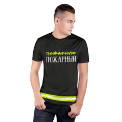 пожарная форма