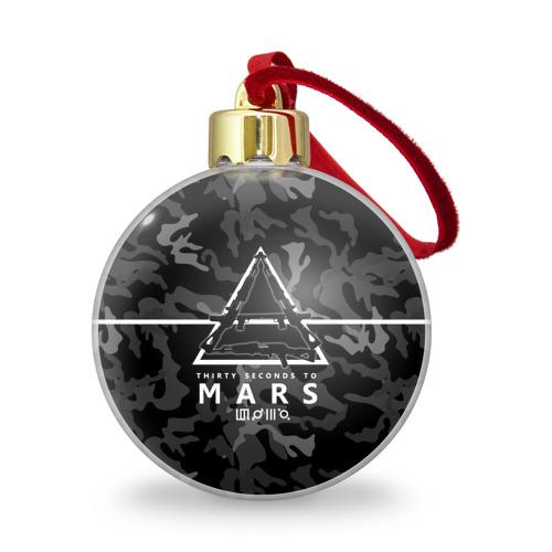 Ёлочный шар с блестками  Фото 01, 30 seconds to Mars