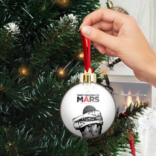 Ёлочный шар с блестками  Фото 04, 30 seconds to Mars