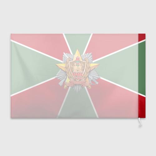 Флаг 3D 100 лет пограничных войск Фото 01