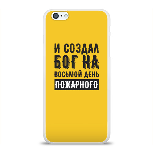Чехол для Apple iPhone 6Plus/6SPlus силиконовый глянцевый  Фото 01, Создал Бог пожарного