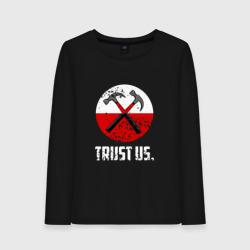 Trust us.