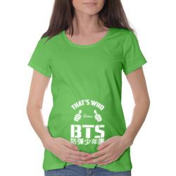 Вот кто любит BTS