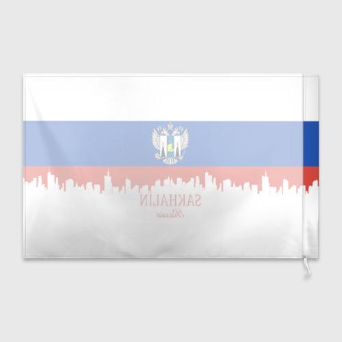 Флаг 3D  Фото 02, Сахалинская область