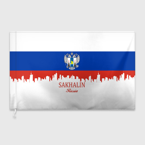 Флаг 3D  Фото 03, Сахалинская область