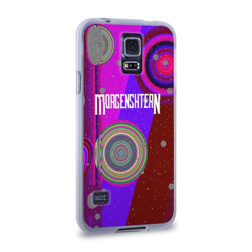 Чехол для Samsung Galaxy S5 силиконовый  Фото 02, Morgenshtern