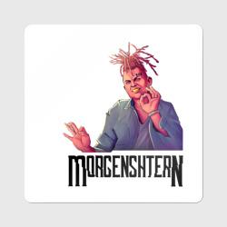 Morgenshtern