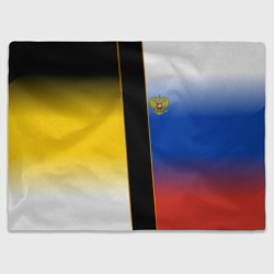 Флаги Российской Империи