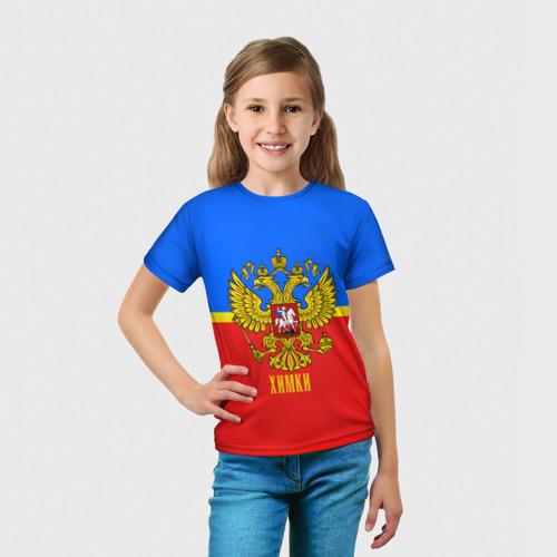 Детская футболка 3D  Фото 03, Химки