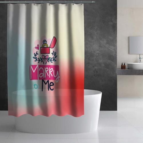Штора 3D для ванной  Фото 02, Выходи за меня(женись на мне)