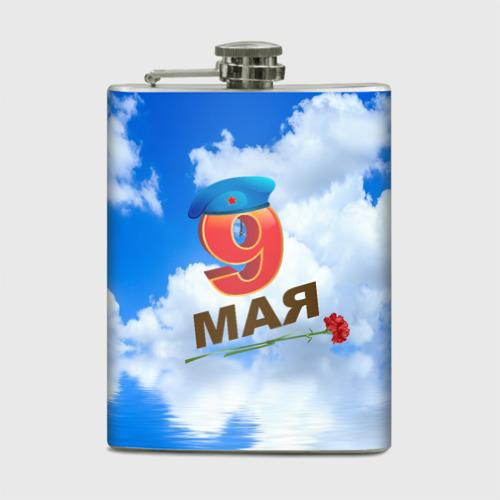 9 Мая!