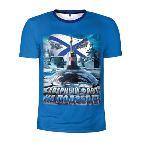 Мужская футболка 3D спортивная Северный Флот Не Подведет Фото 01