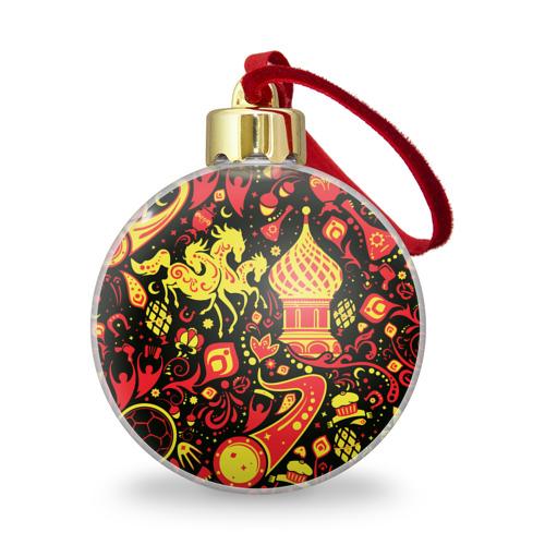 Ёлочный шар с блестками  Фото 01, Орнамент - Россия