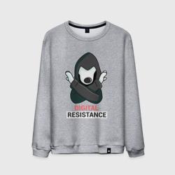 Digital Resistance Dog