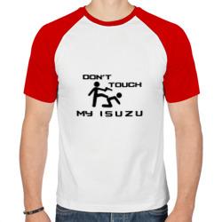 Don't touch my Isuzu