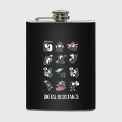 Dogs of Digital War