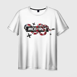 MCenroe Celebrity X GUCCI Snak