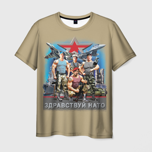 Мужская футболка 3D  Фото 01, Здравствуй НАТО