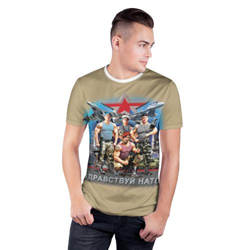 Мужская футболка 3D спортивная  Фото 03, Здравствуй НАТО