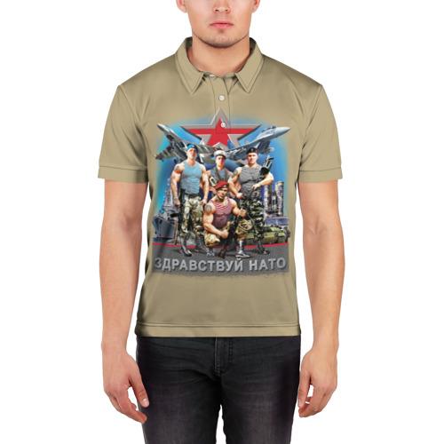 Мужская рубашка поло 3D  Фото 03, Здравствуй НАТО