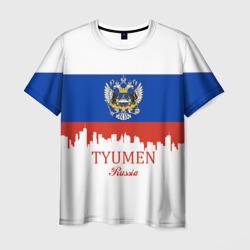 TYUMEN (Тюмень)