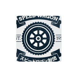 SPEED WAGON