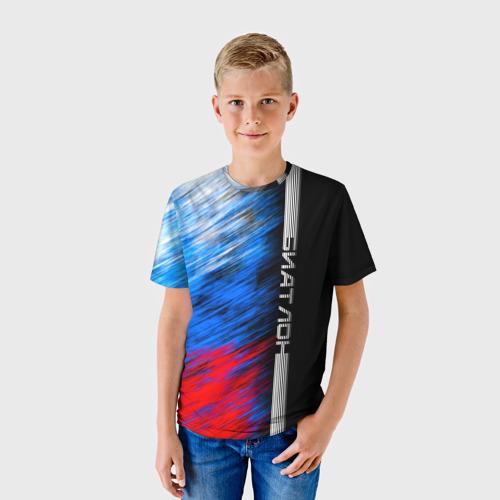 Детская футболка 3D  Фото 01, Биатлон
