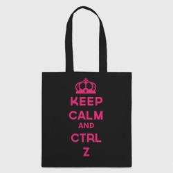 Keep calm and ctrl z