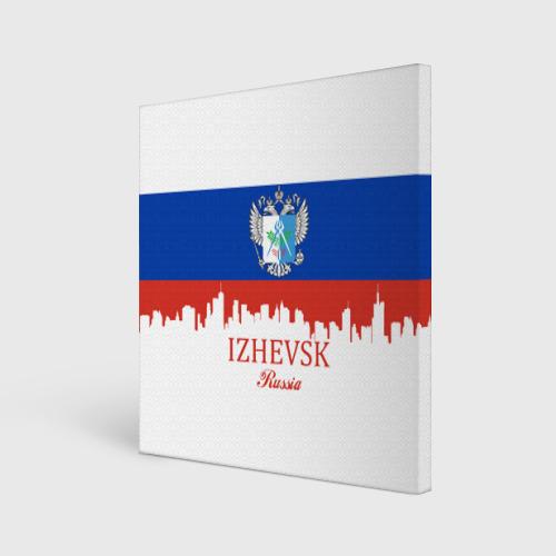 IZHEVSK (Ижевск)