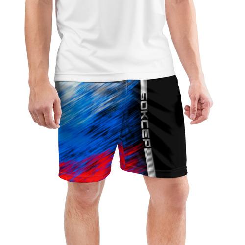 Мужские шорты 3D спортивные  Фото 03, Боксер