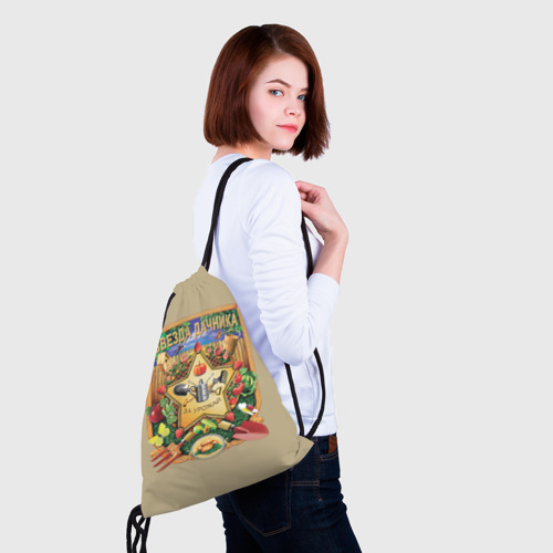Рюкзак-мешок 3D  Фото 02, Звезда дачника