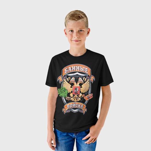 Детская футболка 3D  Фото 01, Банные войска