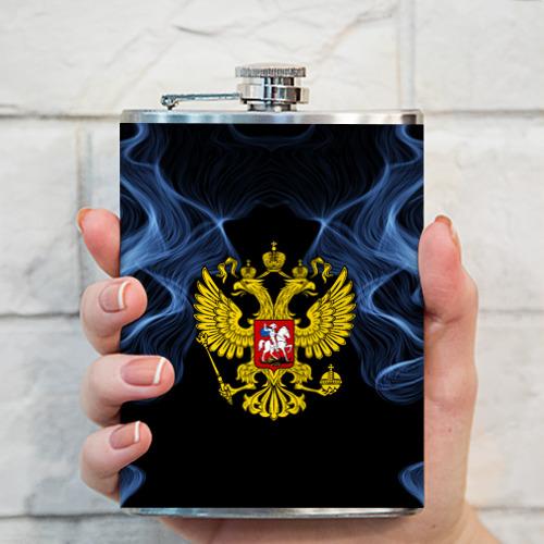 Фляга 'Россия'