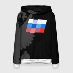 Russia - Pixel Art