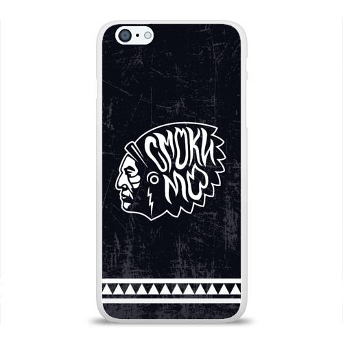 Чехол для Apple iPhone 6Plus/6SPlus силиконовый глянцевый  Фото 01, Смоки