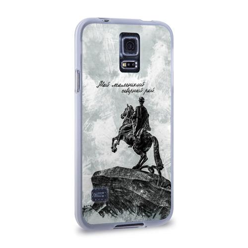 Чехол для Samsung Galaxy S5 силиконовый  Фото 02, Маленький северный рай