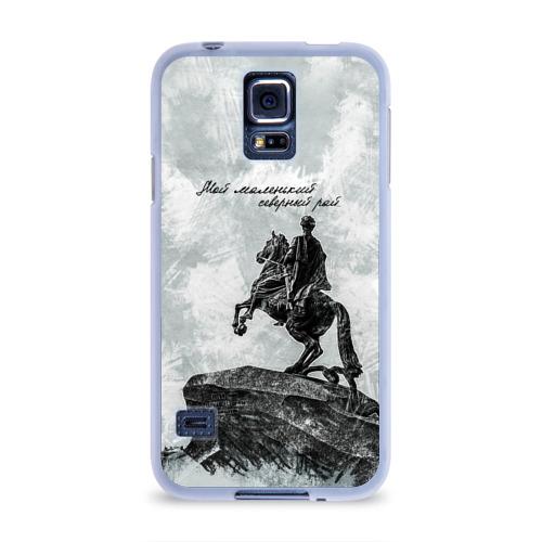 Чехол для Samsung Galaxy S5 силиконовый  Фото 01, Маленький северный рай