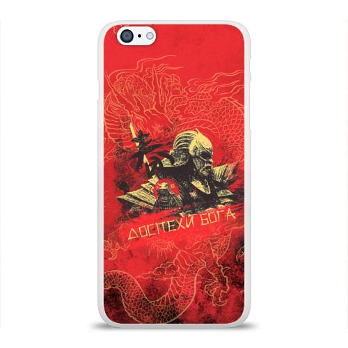 Чехол для Apple iPhone 6Plus/6SPlus силиконовый глянцевый  Фото 01, Доспехи Бога