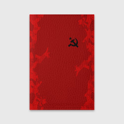 USSR SPORT